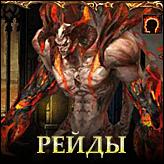 Скриншот к игре Demon Slayer 3: New Era